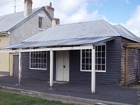 Elm Corner Cafe and Accommodation - Mount Gambier Accommodation
