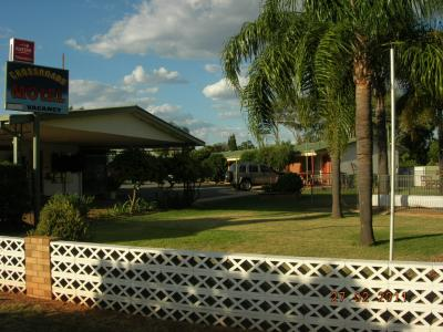 Cross Roads Motel - Mount Gambier Accommodation