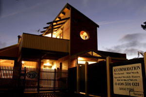 Black Dolphin Luxury Accommodation - Mount Gambier Accommodation