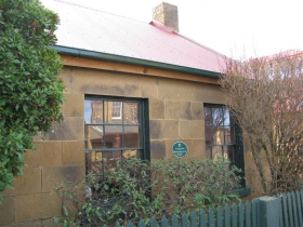 Amelia Cottage - Mount Gambier Accommodation