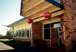 Apex Motor Inn - Mount Gambier Accommodation
