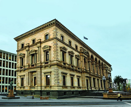 Old Treasury Building - Mount Gambier Accommodation