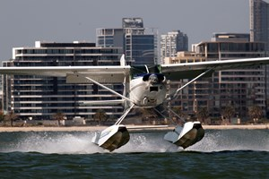 Melbourne Seaplanes - Mount Gambier Accommodation