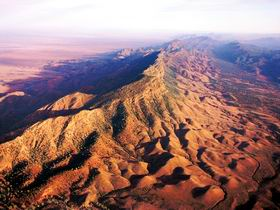 Flinders Ranges National Park - Mount Gambier Accommodation