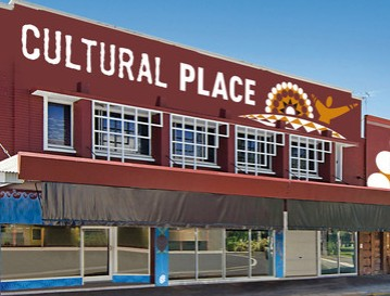 Cairns Cultural Place - Mount Gambier Accommodation