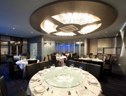 Aquarium Seafood Chinese Restaurant - Mount Gambier Accommodation
