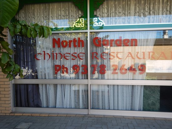 North Garden Chinese Restaurant - Mount Gambier Accommodation